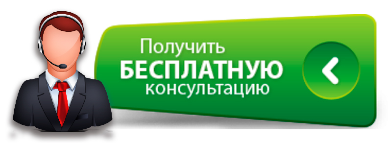 Book an appointment with Гипно-Коучинг using SetMore